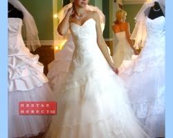Невеста в платье фотография выбор_10