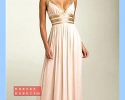 Невеста в платье фотография выбор_16